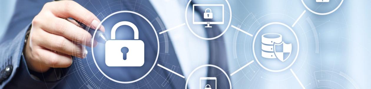 Руководство по защите данных